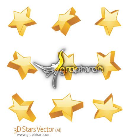 وکتور ستاره 3 بعدی