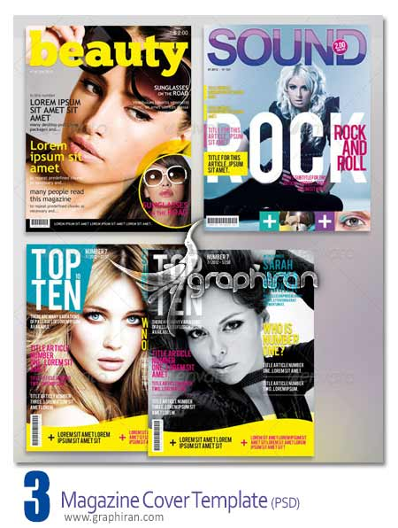 طرح جلد مجله Magazine Cover Template