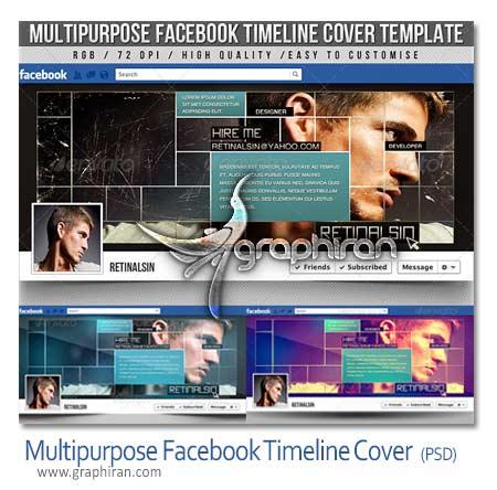 Multipurpose Facebook Timeline Cover دانلود طرح PSD کاور تایم لاین هنری و زیبای پروفایل فیس بوک