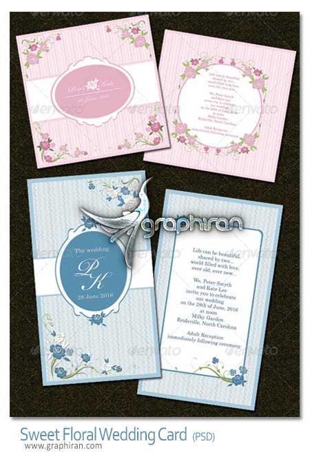 نمونه لایه باز کارت دعوت عروسی
