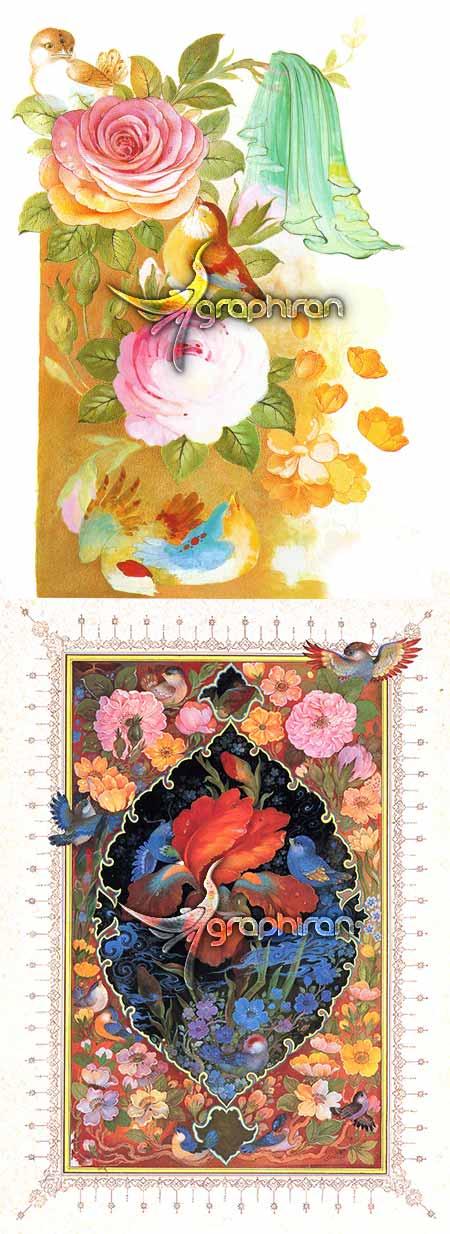 عکس گل و مرغ