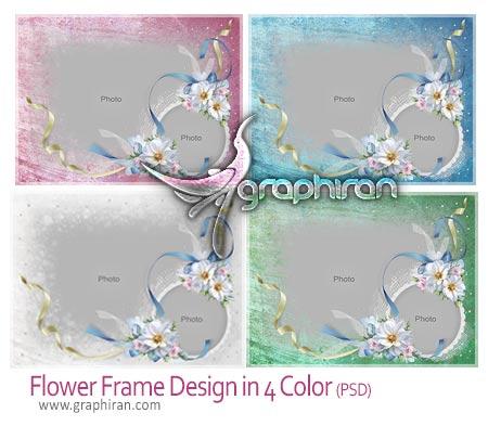 قاب عکس گلدار flower frame