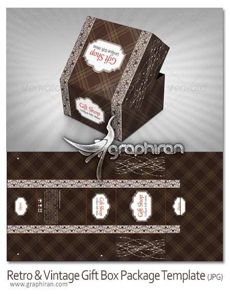 الگو بسته بندی جعبه کادو