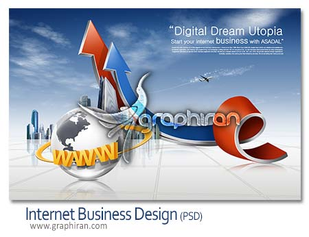 internet business psd