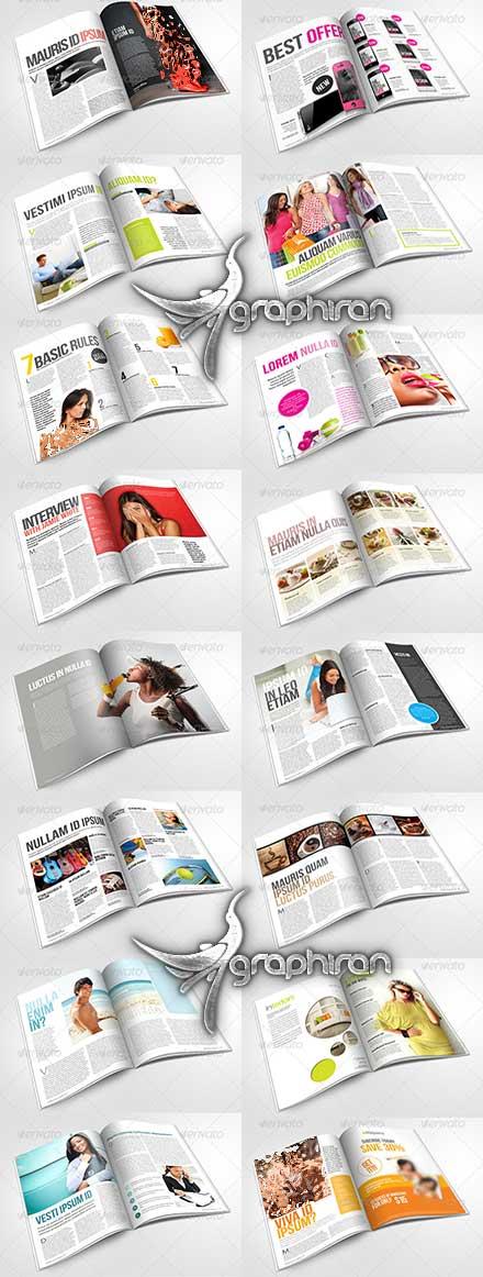 قالب مجله magazine template