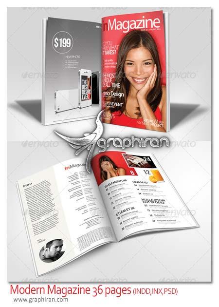 magazine template دانلود قالب صفحه بندی و طرح جلد مجله لایه باز برای InDesign
