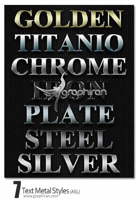 استایل فلز فتوشاپ metal style