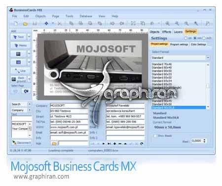 دانلود نرم افزار Business Cards MX 4.89