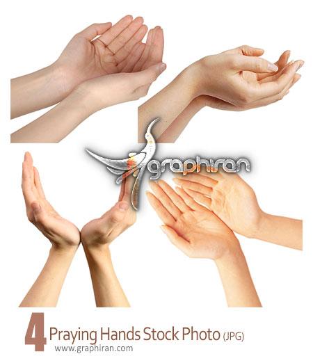 عکس دست در حال دعا
