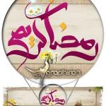 ramadan banner1 150x150 طرح بنر آماده ماه رمضان فرمت PSD لایه باز – شماره ۲