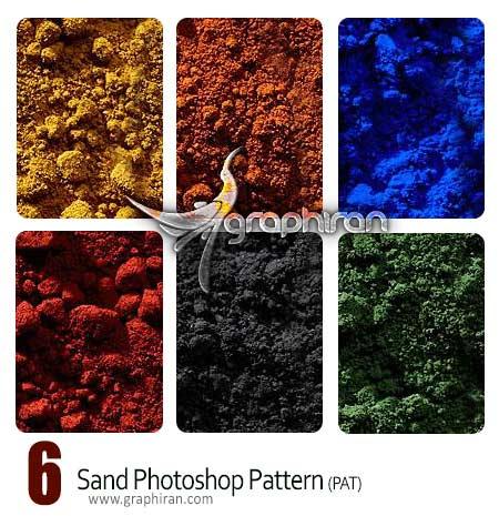 پترن شن فتوشاپ sand pattern