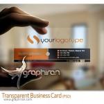 transparent business card 150x150 کارت ویزیت شفاف لایه باز شغل های مرتبط با رسانه – شماره ۲۹۱