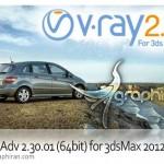 دانلود پلاگین V-Ray Adv 3.60.03 For 3ds Max 2013 – 2018