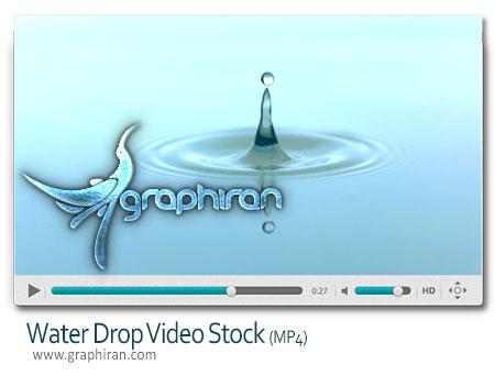 water drop video stock