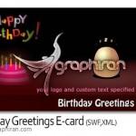 دانلود سورس فلش با موضوع جشن تولد Birthday Greetings Flash