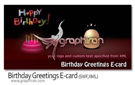 Birthday Greetings E-card
