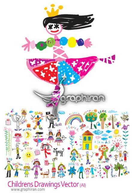 وکتور نقاشی کودکان Childrens drawings vector