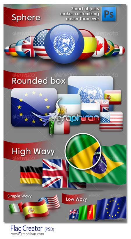 دانلود فایل PSD ساخت خودکار طرح های مختلف پرچم Flag Creator