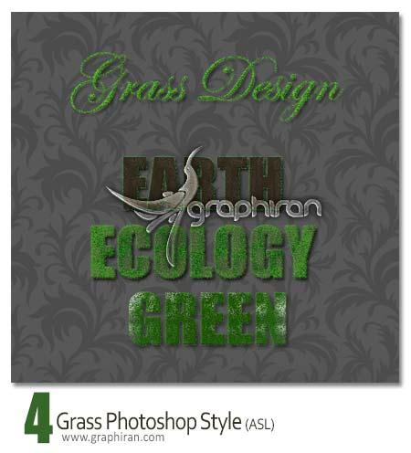استایل فتوشاپ Grass styles