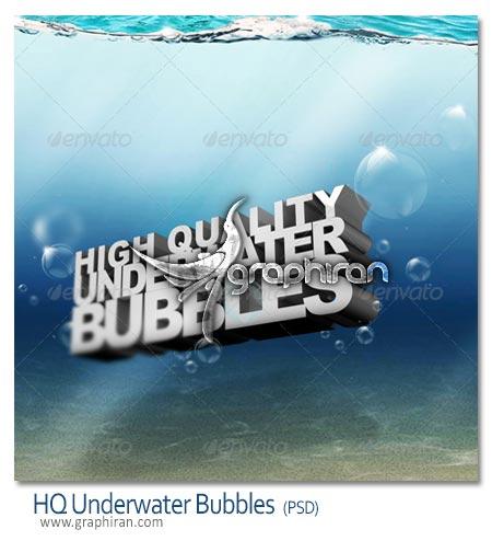 حباب آب لایه باز