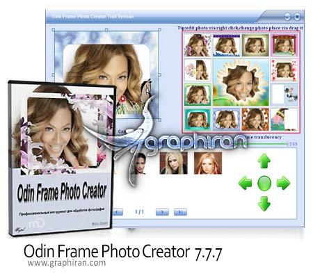 Odin Frame Photo Creator