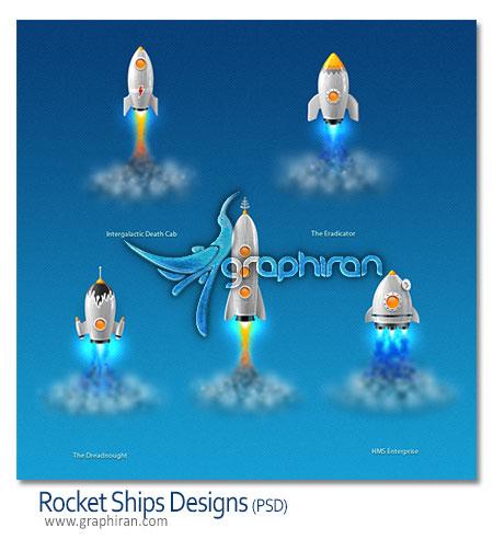 Rocket Ships دانلود طرح لایه باز موشک های فضایی زیبا Rocket Ships PSD