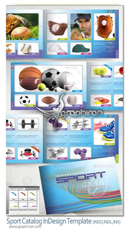 Sport Catalog Template دانلود قالب آماده و لایه باز کاتالوگ لوازم و پوشاک ورزشی