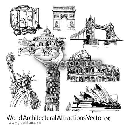 وکتور بناهای معماری زیبای دنیا