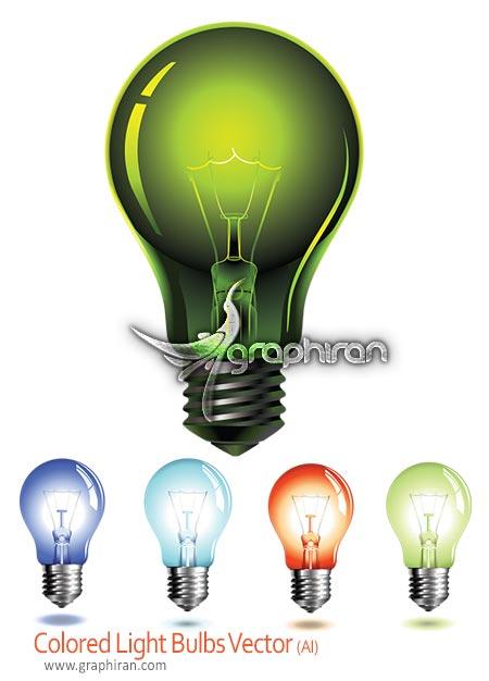 وکتور لامپ های رنگی colored light bulbs