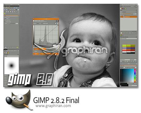 gimp 2.8.2 final