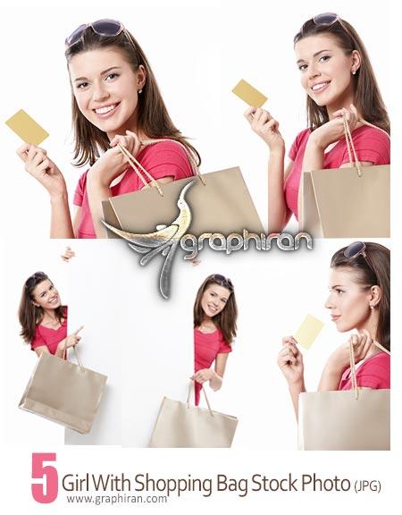 عکس دختر با ساک خرید
