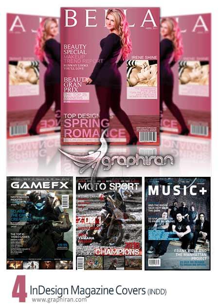 magazine covers دانلود 4 طرح روی جلد مجله موسیقی، مد، ورزشی و بازی های کامپیوتری
