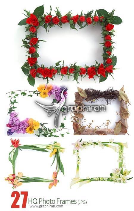 قاب و حاشیه زیبا photo frame