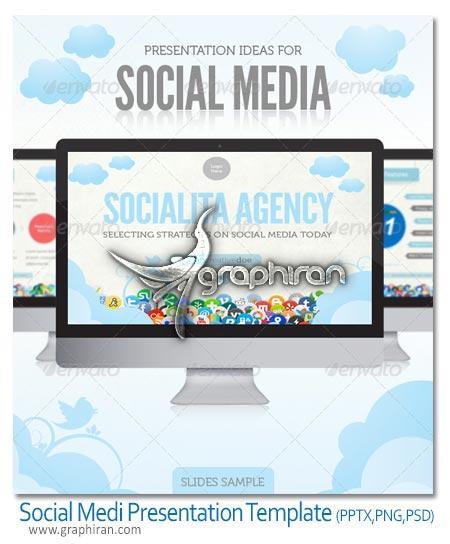 social media presentation template دانلود قالب پاور پوینت با تم شبکه های اجتماعی و افکت های زیبا