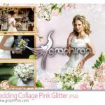 دانلود رایگان فون آتلیه عروس PSD لایه باز با طراحی کلاسیک و زیبا