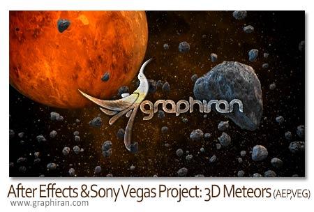پروژه آماده نرم افزارهای After Effects و Sony Vegas