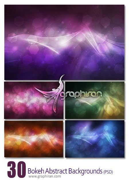 Bokeh Abstract Backgrounds دانلود PSD تصاویر لایه باز بک گراند های انتزاعی رنگارنگ و زیبا
