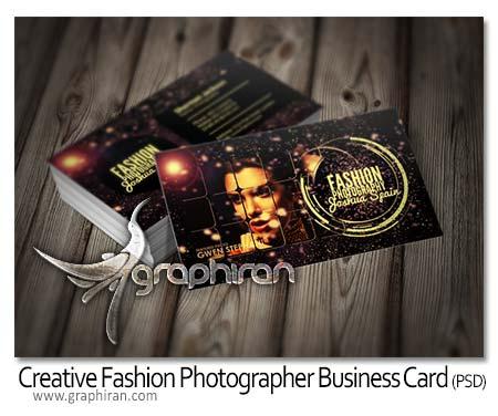 کارت ویزیت عکاس حرفه ای
