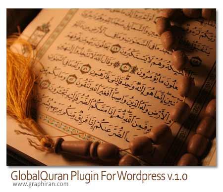 GlobalQuran