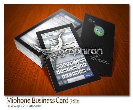 Miphone Business Card دانلود طرح کارت ویزیت شکل گوشی موبایل آیفون به صورت لایه باز