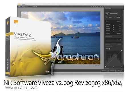 Nik Software Viveza v2.009