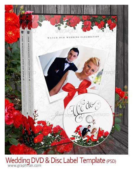 کاور قاب DVD و دیسک فیلم عروسی