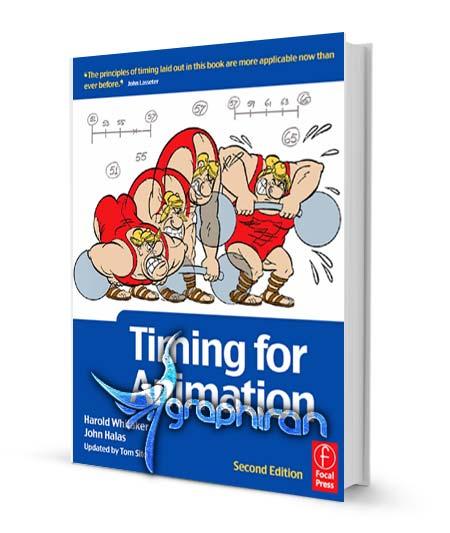 کتاب آموزش زمان بندی در کارتون انیمیشن