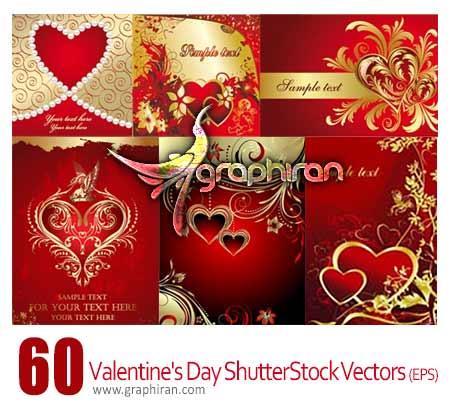 Valentines Day Vectors دانلود وکتورهای شاتراستوک عکس های عاشقانه مخصوص ولنتاین