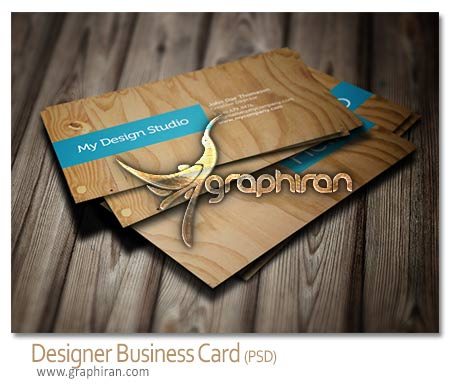 desgner business card