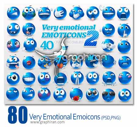 emoicon PNG دانلود مجموعه شکلک های جالب و متنوع به صورت PNG و PSD