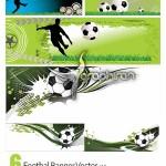 football banner 150x150 دانلود برنامه ساخت بنر GIF تبلیغاتی EximiousSoft Banner Maker v5.36
