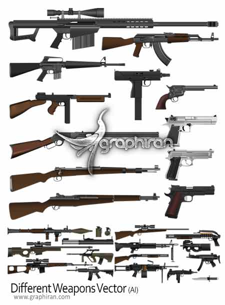 وکتور انواع اسلحه