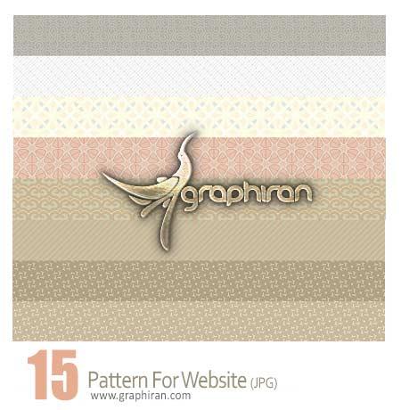 pattern دانلود مجموعه پترن بک گراند برای وبسایت Pattern For Website