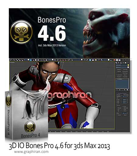 3D IO BONES PRO 4.6 for 3DS MAX 2013